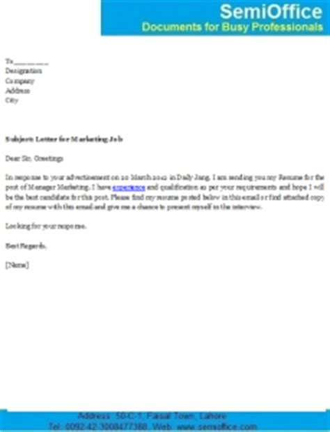 Online Cover Letter AllAboutCareers